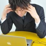 「競売」は素人はやめた方が懸命です。すべてに「余裕」がなければ、疲れるだけです!