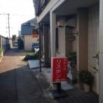 福岡地方都市のビル再生!どうして?行政は融通がつかないのか??