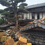 平成28年(2016年)熊本地震